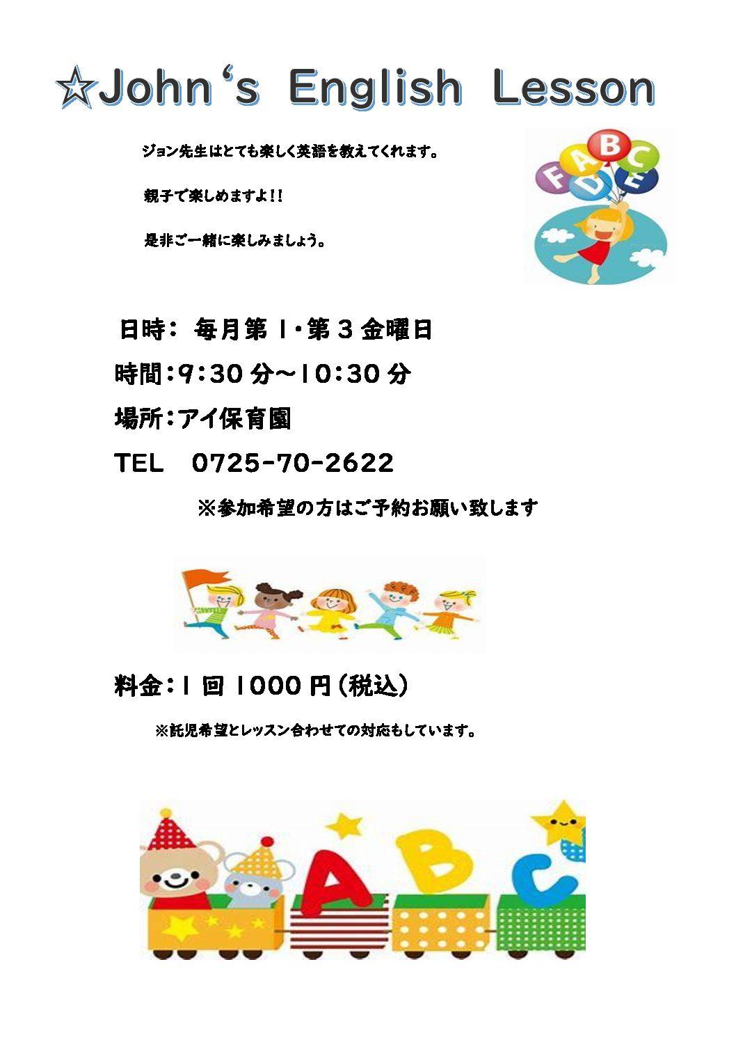 緊急 大阪 事態 宣言 保育園 大阪府も緊急事態宣言要請へ:朝日新聞デジタル